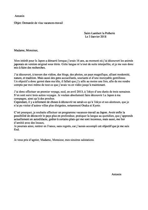 13+ lettre au consulat pour demande de visa | pregnantin paris
