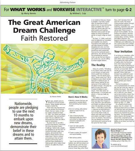 the great american challenge quotes by wieder marcia like success