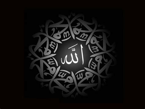 wallpaper dinding islamic 95 kaligrafi allah dan muhammad dengan gambar dan tulisan