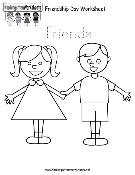 Friendship Worksheets by Friendship Day Worksheet Free Kindergarten