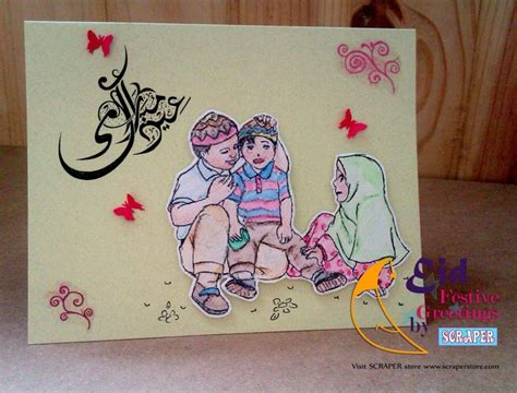 Handmade Eid Cards - 17 best images about eid greeting by n on