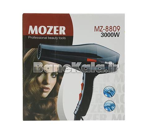 Hairdryer Mozer Mz 3301 سشوار موزر مدل mz 8809 بانه کالا