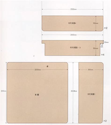 printable leather wallet pattern wallet pattern leather craft pinterest wallets