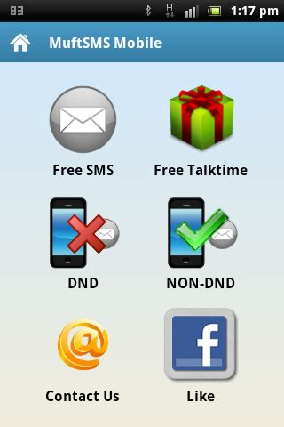 free sms any mobile send unlimited free sms to any mobile india only for