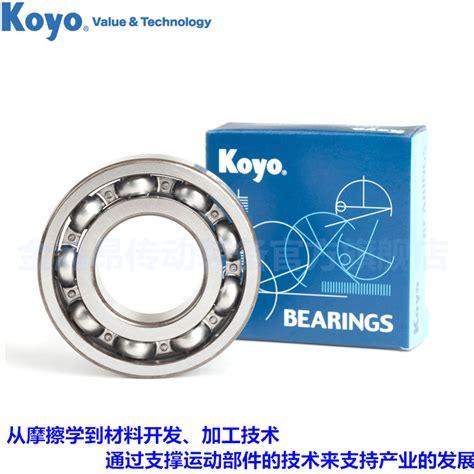 Bearing 6314 Cm Koyo koyo 軸承淘寶價格比價 60筆 愛逛街