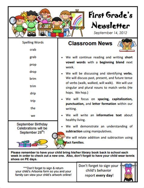 10 Sle Kindergarten Newsletter Templates Sle Templates Free Newsletter Templates For Teachers