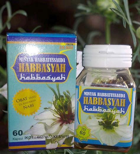 Herbana Jinten Hitam 60 Kapsul aneka jinten hitam habbatus sauda zelaherbal