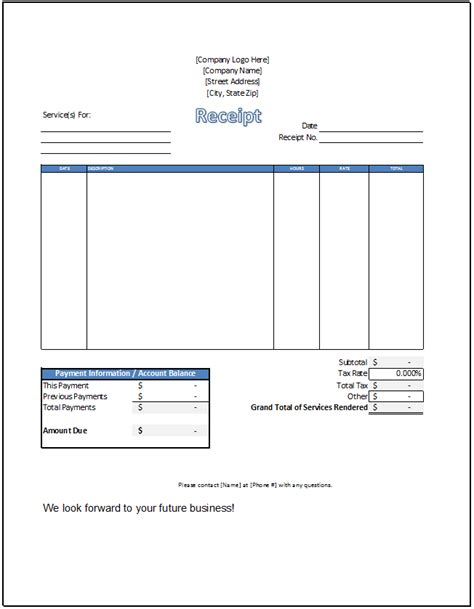 free security deposit receipt template radio editor cover letter