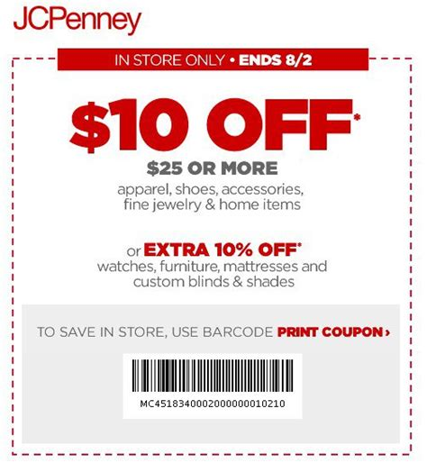 jcpenney optical coupons printable jcpenney retailer coupons and savings coupon codes blog