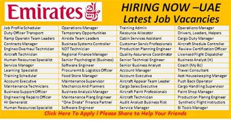 design engineer job vacancy in dubai latest jobs at emirates group uae fresh gulf jobs