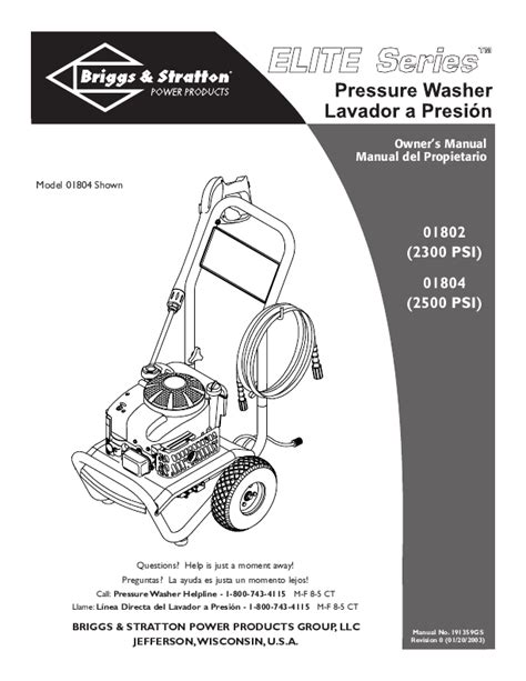 pugs for dummies ebook pressure washer owners manual pdf book pressure washer owner s