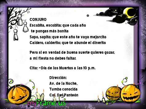 imagenes de halloween bonitas con frases para decir 161 te quiero otra frase para halloween