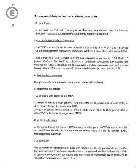 Lettre De Motivation De Titularisation modele lettre de motivation pour etre ash document