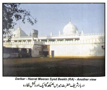 indian dargahs all cities aulia e hindcom sufis of india dargahs of india indain dargah wali of