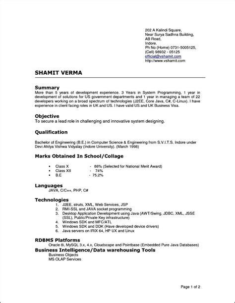 latest cv format epic resume cv format free resume template format