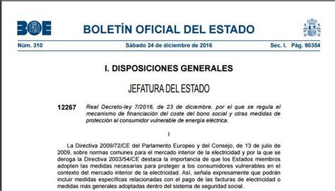 decreto bono alimentacion 2016 real decreto ley 7 2016 de 23 de diciembre sobre