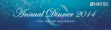 annual dinner annual dinner 2014 hkfbs