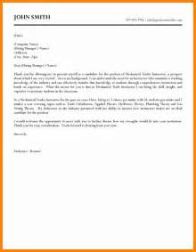 Mechanical Engineering Cover Letter Pdf by Ppt Resume Cover Letter Exles Mechanic