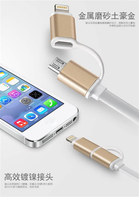 Kabel 2 In 1 Duo Magic Cable Lightning And Micro Usb Cable Lcd T2747 2 In 1 Duo Magic Metal Cable Lightning And Micro Usb