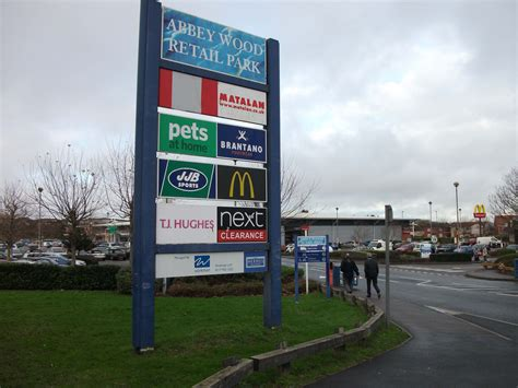 retail park wood retail park wins park