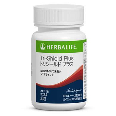 Tri Shield Neptune Krill Extract tri shield plus herbalife health products