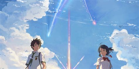 review japan s animated your name asia media