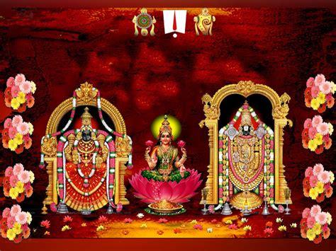 God Balaji Themes | god tirumala balaji images photos wallpapers