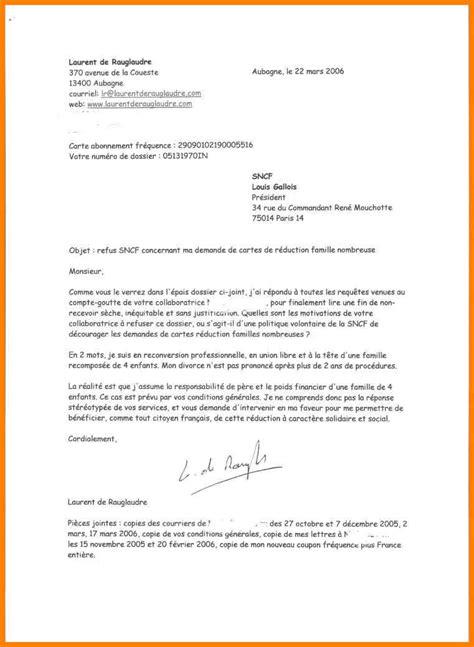Exemple De Lettre De Motivation Employée Administrative 4 Exemple Lettre Administrative Cv Vendeuse