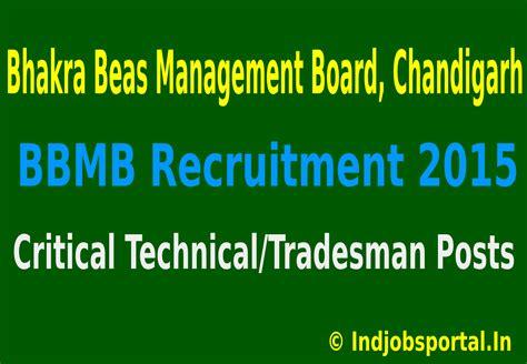 Bbmb Recuruitment 2015 Advt For 267 Vacancies Bbmb | bbmb recruitment 2015 online application for 267 critical