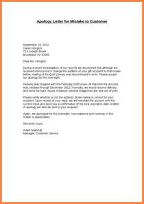 Apology Letter Template To Customer by Doc 7281031 Apology Letters To Customer Apology Letter