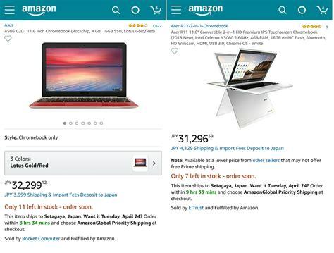 amazon international shipping かぶ 日本のamazonアカウントでamazon comのchromebookが買えるようになった時に気をつけ