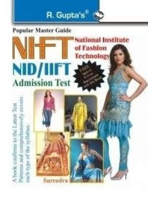 reference books for nid entrance can i apply for nift entrance this year being a 12th