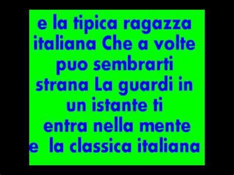 tipica ragazza italiana testo testo di la tipica ragazza italiana