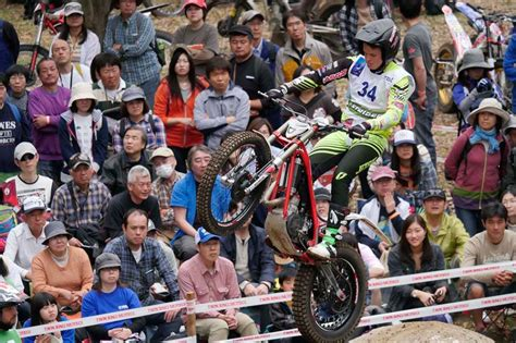 trials and motocross events what s on uk trials motocross and enduro events 26 12