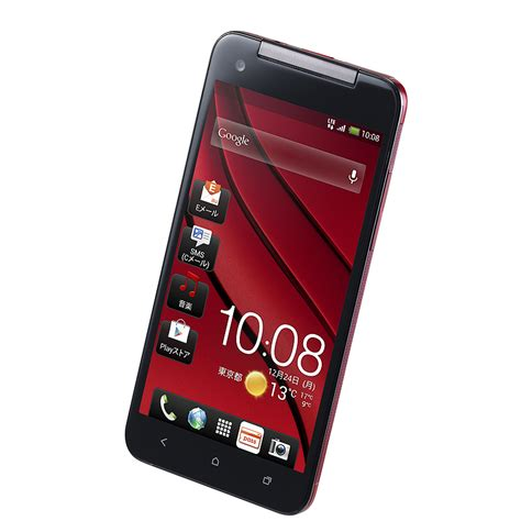 Hp Htc J Butterfly htc j butterfly features a 5 inch 1080p screen android