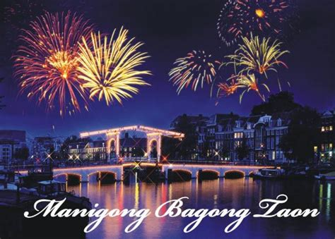 new year 2018 in philippines manigong bagong taon 2018 pagbati greetings mga larawan