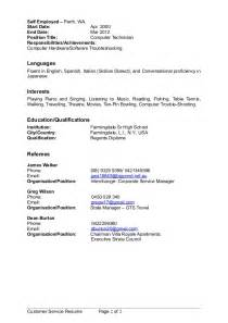 resume self employed sample resume self employed self resume samples resume samples self employed resume samples visualcv resume samples
