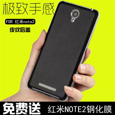 Best Leather Xiaomi Redmi Note 2 Back Cover Tempered Glass Helio 6 color for xiaomi rice redmi note 2 note2 best luxury leather electroplate pc back