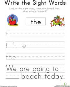 write the sight words quot the quot worksheet education