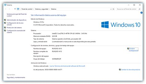 imagenes sistema windows 10 c 243 mo realizar una instalaci 243 n limpia de windows 10