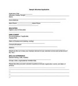 volunteer application template volunteer application form template pictures to pin on