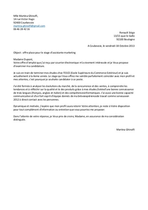 Lettre De Motivation Ecole De Transport Lettre De Motivation Stage 4eme Annee Document