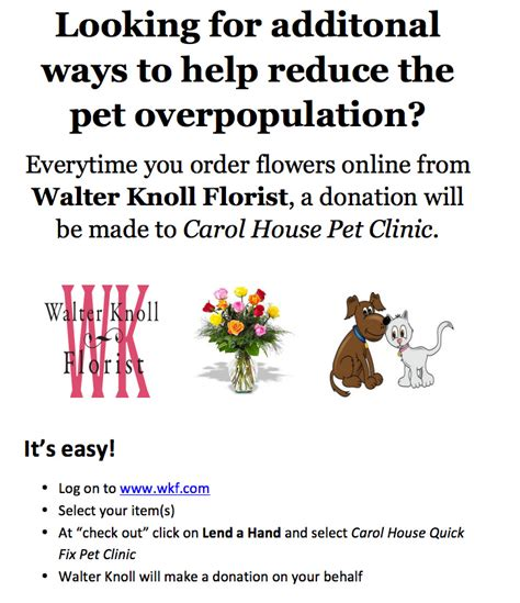 carol house quick fix help reduce overpopulation with walter knoll florist carol house quick fix pet clinic