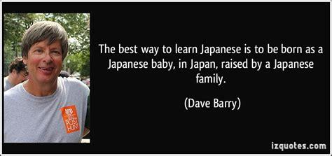 learn japanese    born   japanese baby  japan raised   japanese