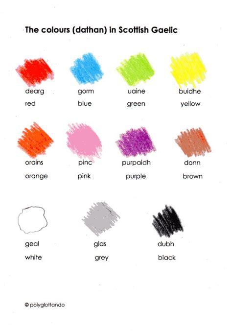 scottish colors colors polyglottando