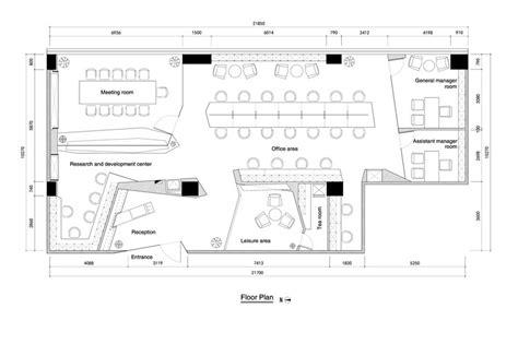 office layout essay paper folding space elle office feeling brand design