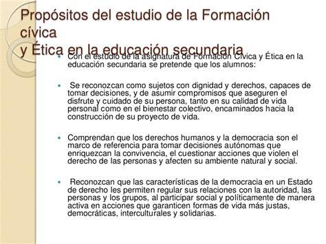 guia de evaluacion de formacion civica y etica de 5 grado programa de formacion civica y etica