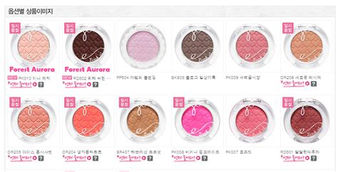 Harga Etude House Look At My etude house look at my cafe 2g or206 daftar update
