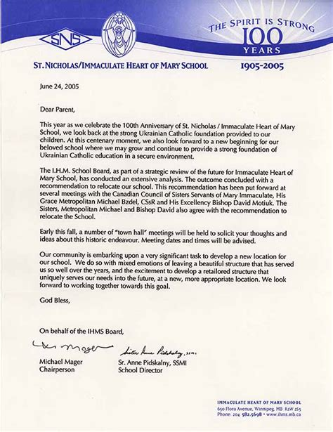 school relocation letter