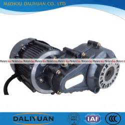 Electric Car Motor Manufacturers 500w Electric Car Brushless Motors Price Suppliers
